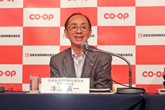 本田代表理事会長