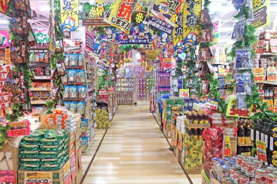 地下1階食品売場