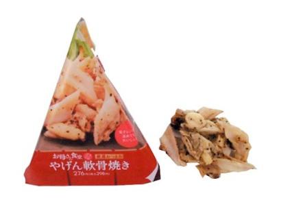 やげん軟骨焼き(298円)