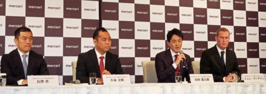 山田CEO(右から二人目)