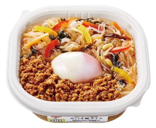 関ジャニ∞監修1/2日分の野菜!ガパオ風ライス