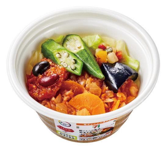 関ジャニ∞監修野菜を食べよう!チリスープ