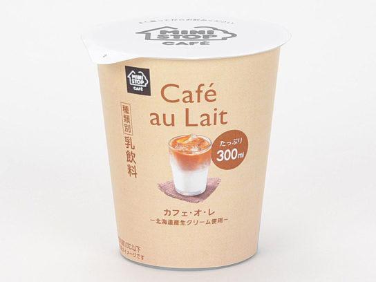 カフェ・オ・レ 300ml