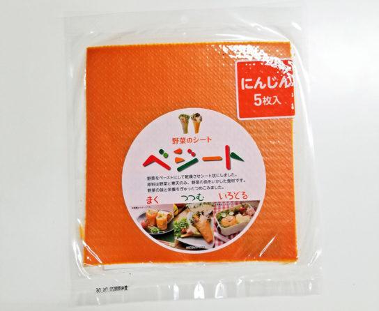 アイル 野菜のシート ベジート(にんじん)5枚