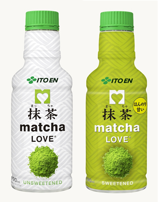 matcha LOVE、同 ほんのり甘い