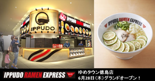 IPPUDO RAMEN EXPRESS ゆめタウン徳島店