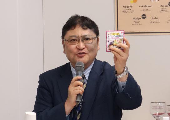 矢澤久志専務