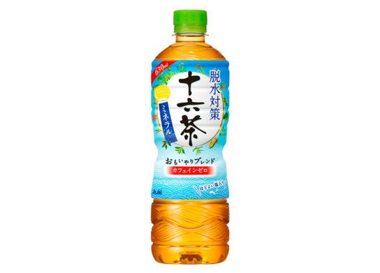脱水対策 十六茶