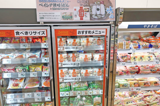 冷凍食品でメニュー提案