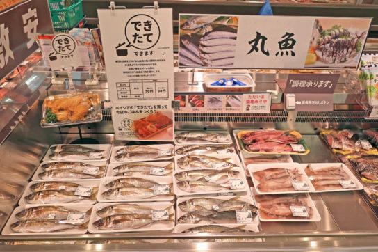 鮮魚部門のできたて惣菜提案