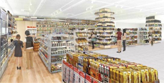 酒類売場のイメージ
