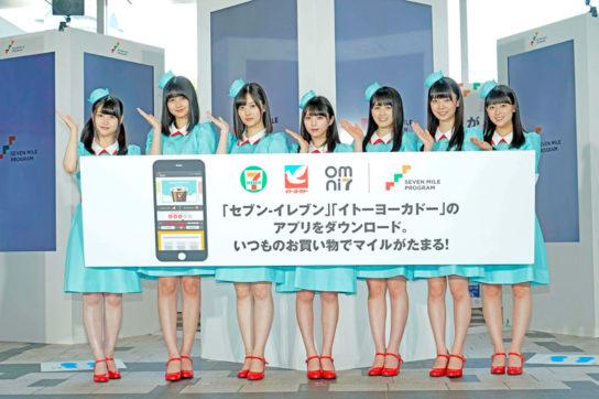 イベントに参加した乃木坂46のメンバー