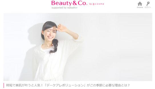 Beauty&Co.