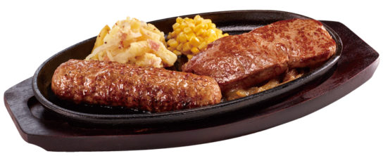 極み炭焼き ブロンコハンバーグ&炭焼き ローストサーロインステーキセット