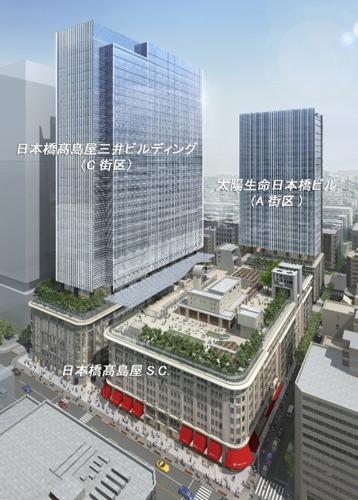 高島屋日本橋店、太陽生命日本橋ビルと一体となった再開発