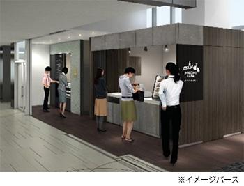 独立型コーヒーショップ「machi cafe」