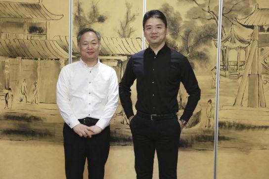 無印の松崎社長と京東グループ劉CEO