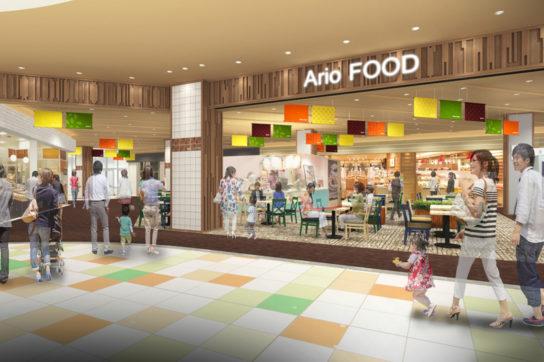 Ario FOODのイメージ