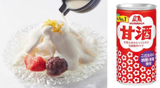スノーアイス甘酒香るマスカルポーネクリーム
