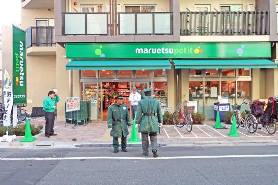 マルエツの店舗