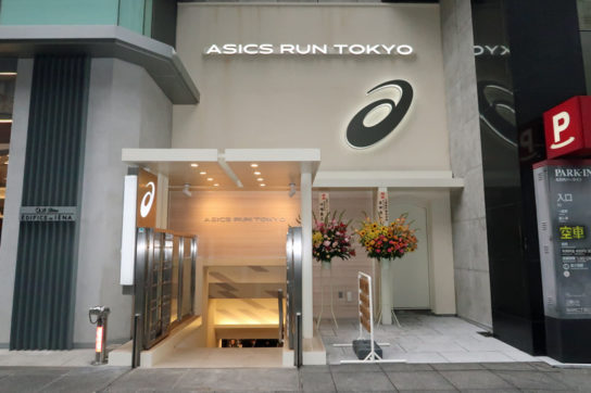 ASICS RUN TOKYO MARUNOUCHI