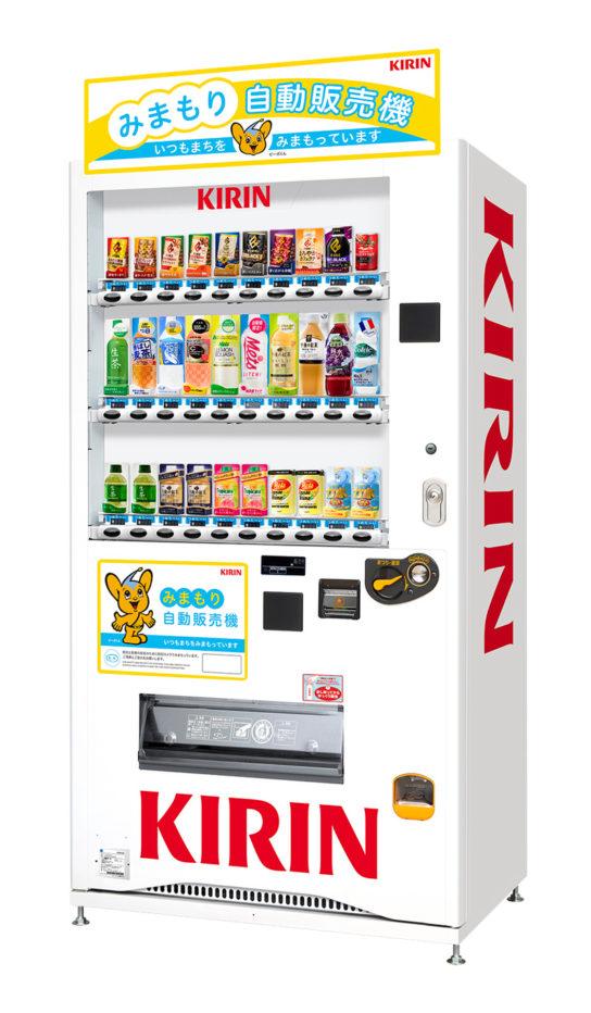 みまもり自動販売機