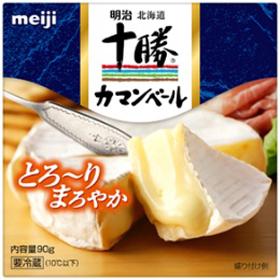 北海道十勝カマンベールチーズ