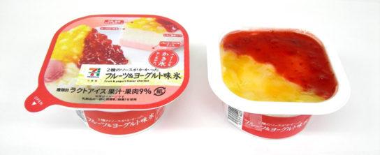 フルーツ&ヨーグルト味氷