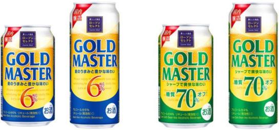 20180710goldmaster 544x254 - ローソン/製造元をキリンに変更のPBビール、発売初月販売数30%増に