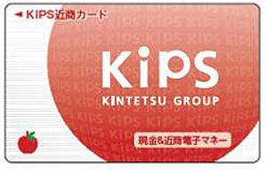 20180711kinsho - 近商ストア/10月から自社電子マネー「KIPS近商カード」導入