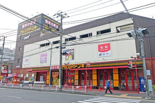 MEGAドン・キホーテUNY大口店