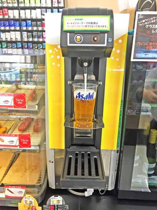 生ビールはセルフサービスで提供