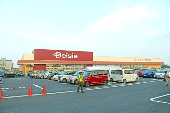 ベイシア羽生店