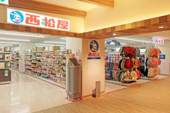 西松屋の店舗