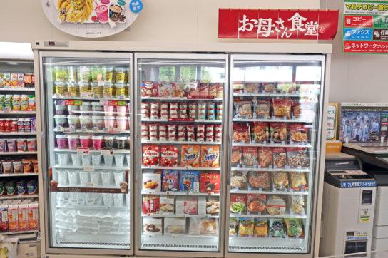 冷凍商品のリーチイン