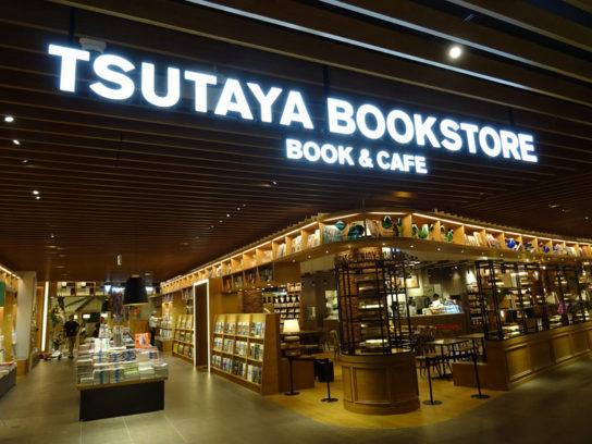 TSUTAYA BOOKSTORE MIRAI NAGASAKI COCOWALK