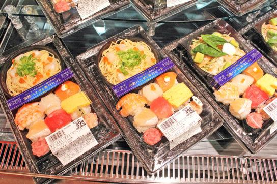 手まり寿司も提案