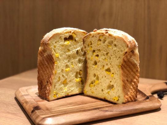 とうもろこしの食パン
