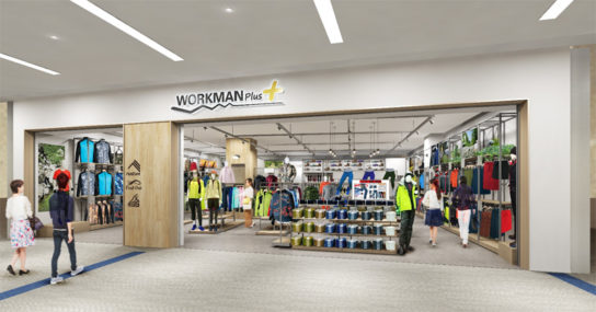 WORKMAN Plusの店舗イメージ