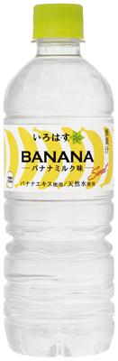 い・ろ・は・す バナナミルク味
