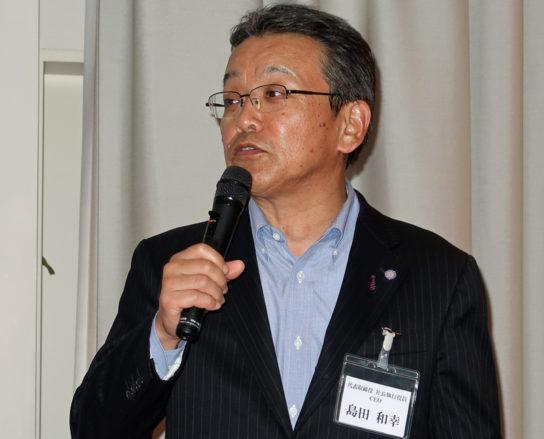 島田和幸社長