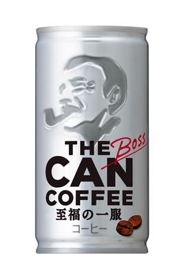ボス ザ・カンコーヒー