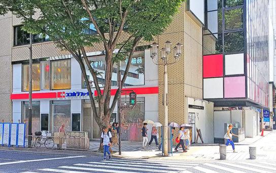 ココカラファイン栄大津通店