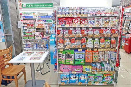 介護食など介護用品も販売