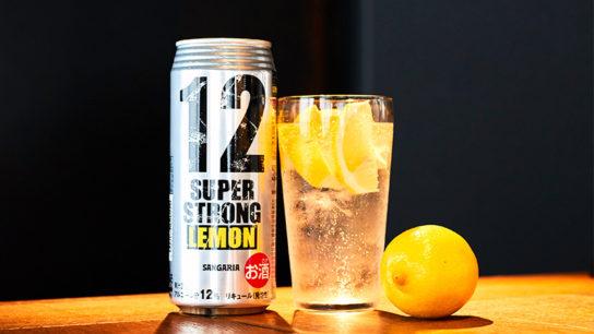 スーパーストロング12 レモン