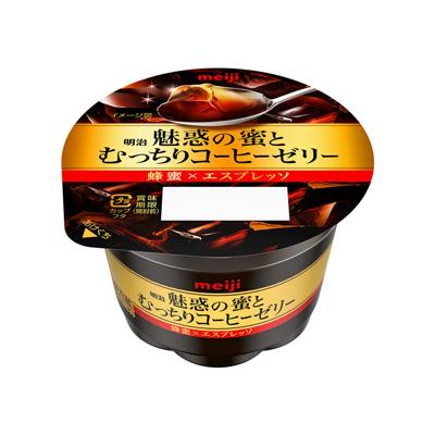魅惑の蜜とむっちりコーヒーゼリー