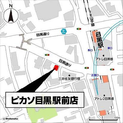 20180806donki2 - ドン・キホーテ/目黒駅前に「ピカソ」出店、日用品を強化