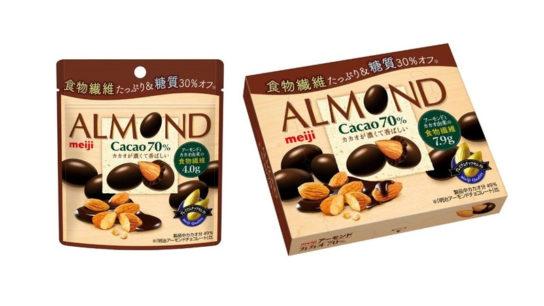 アーモンドチョコレートカカオ70%