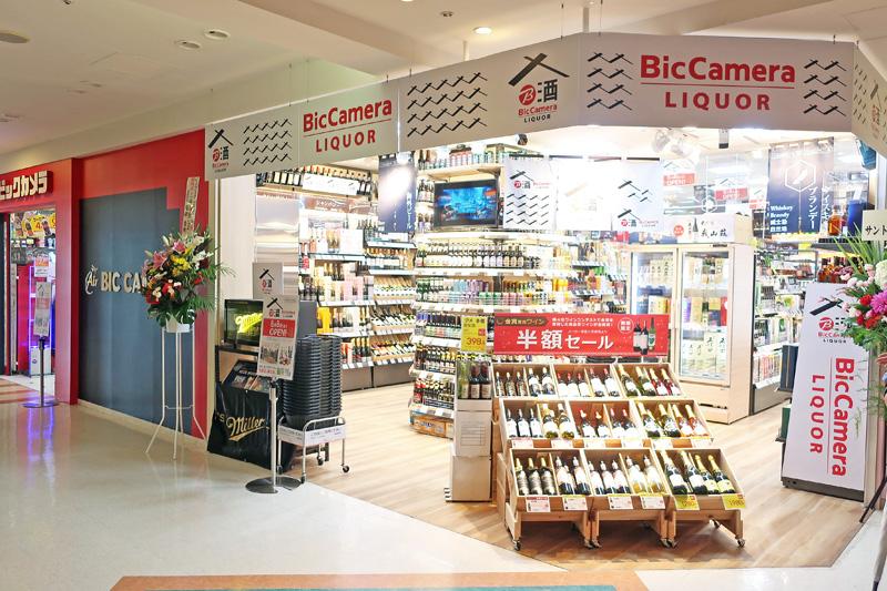 20180808bic 1 - ビックカメラ/目標年商1億2000万円「アクアシティお台場」に初の酒専門店
