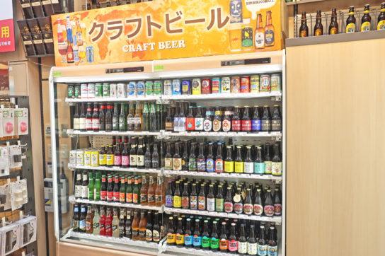 冷蔵ケースでもクラフトビールを販売